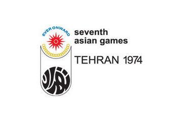 第七届亚运会会徽介绍