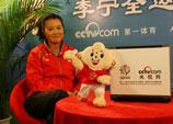 奥运冠军张山做客李宁全运会客厅