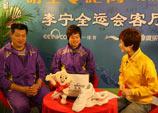 李艳凤和教练张景龙做客李宁会客厅