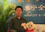 CCTV5游泳专项记者王平做客李宁会客厅