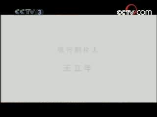 大宋提刑官 第24集