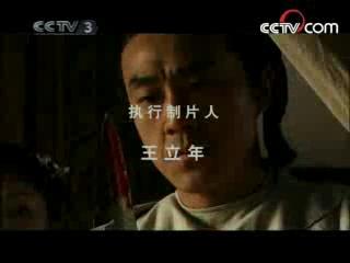 大宋提刑官 第31集
