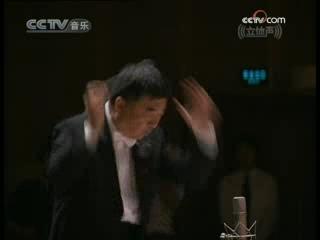 友谊和平进行曲——郑律成作品音乐会 1-2
