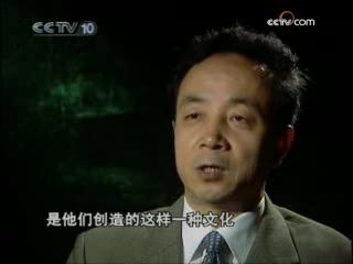 发现黄帝城(三)追根溯源