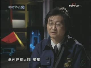 禁止入内之中国石碟
