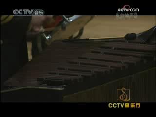 中国人民解放军军乐团 新年音乐会 2-2