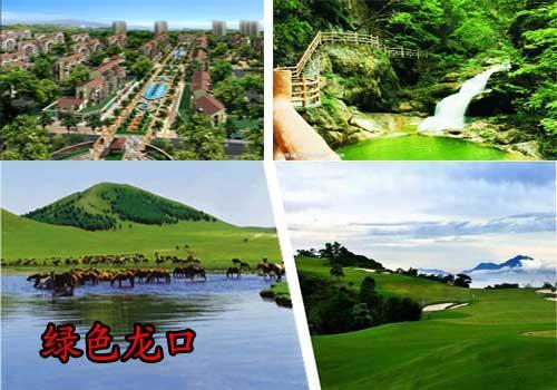 (龙口经济开发区,龙港经济开发区,黄城工业园,北部海滨经济园区,城市