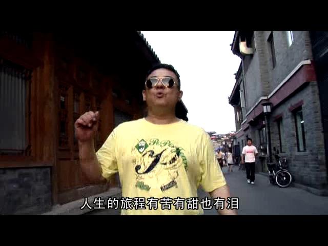 李晓杰单曲《朋友的酒》mv