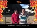北美奥斯汀中国学生学者联谊会向全国人民拜年
