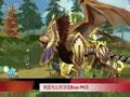《幻兽大陆》游戏介绍