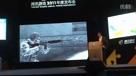 腾讯推出生化FPS《生化战场》