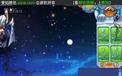 奥拉星游戏视频—寒冰玉兔的练级