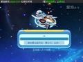 奥拉星游戏视频—奥拉新手任务
