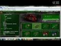 《3D坦克》如何搭配武器