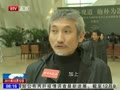 朱乐耕陶瓷艺术展亮相北京