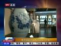 景德镇陶瓷艺术精品在京开展