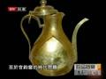 宋朝瓷器拍卖6752万港元创历史最高记录