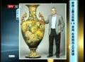 世界上最大花瓶1.9米高 在美拍出上万英镑