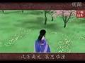 《仙剑奇侠传4》配曲织梦行云MV