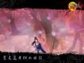 仙剑奇侠传四游戏剧片尾曲《回到起点》