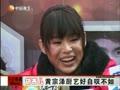 1.2;http://player.xiyou.cntv.cn/47a92aec-5cfe-11e1-b140-a4badb469111.1.swf
