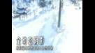 《画皮2》同名网游视频首次曝光