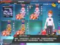 WCG2011中国区总决赛-飞车竞速车队季军赛