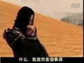 【北府公会】剑三版《平田的世界》
