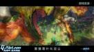 网易《龙剑》萌族灵台寺游戏体验