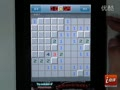 i点评-Minesweeper 经典扫雷