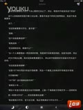 i点评-百部经典悬疑推理小说