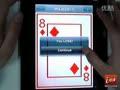 i点评-iHiLo HI  LO的经典扑克游戏