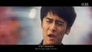 8月21日首映 《轩辕剑7》终极预告片