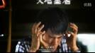 全明星阵容《轩辕剑7》主题电影全球首映