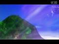 仙剑奇侠传4结局动画