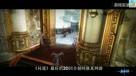 《龙剑》最新3种族视频曝光