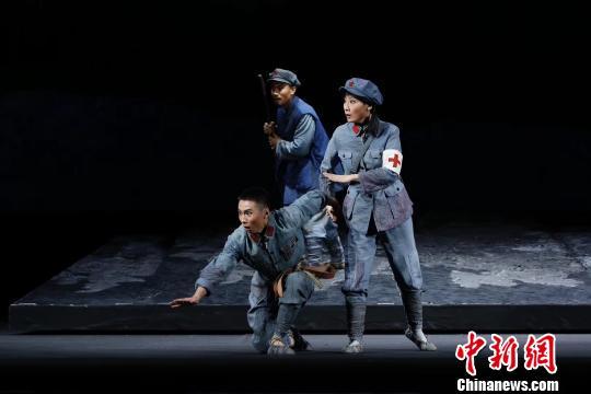 现代京剧《红军故事》亮相国家艺术院团演出季