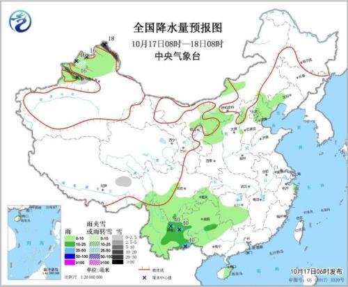 新疆將有雨雪大風降溫天氣 華北中南部部分地區有輕度霾