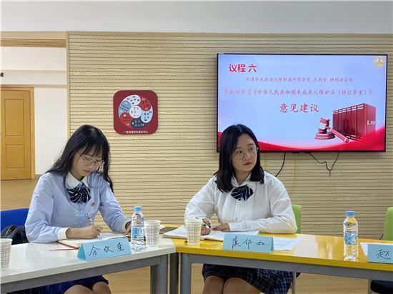 上海中学生的意见写进未成年人保护法