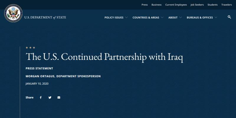美国拒与伊拉克商谈撤军:美军的存在是长期性的