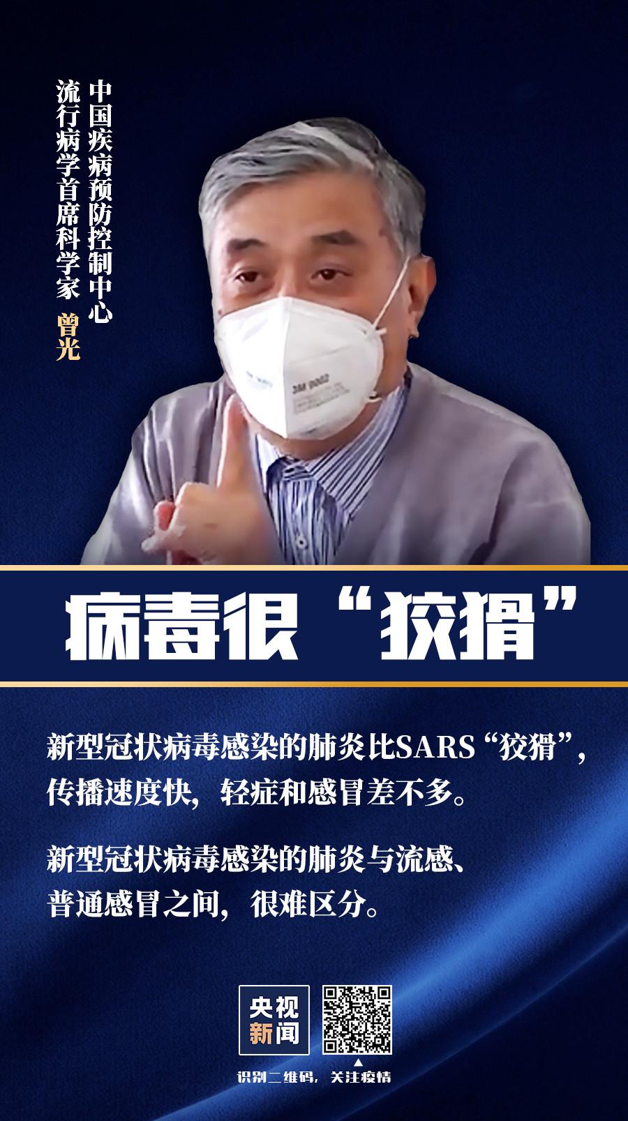 新型 肺炎 感染 人数