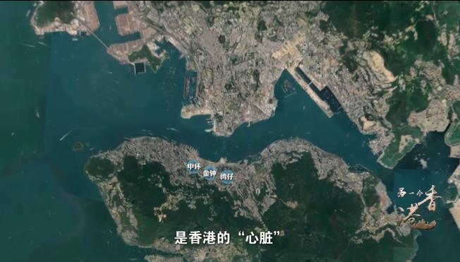 香港之亂丨侮辱國旗、沖擊立法會……暴力示威讓東方之珠蒙塵