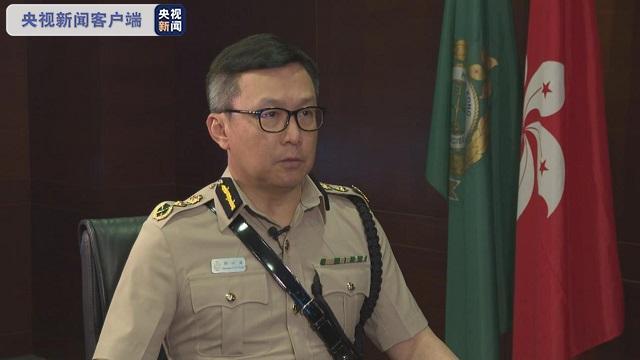 香港海关关长表示国安法是令香港走出困局、维护国家主权的定海神针