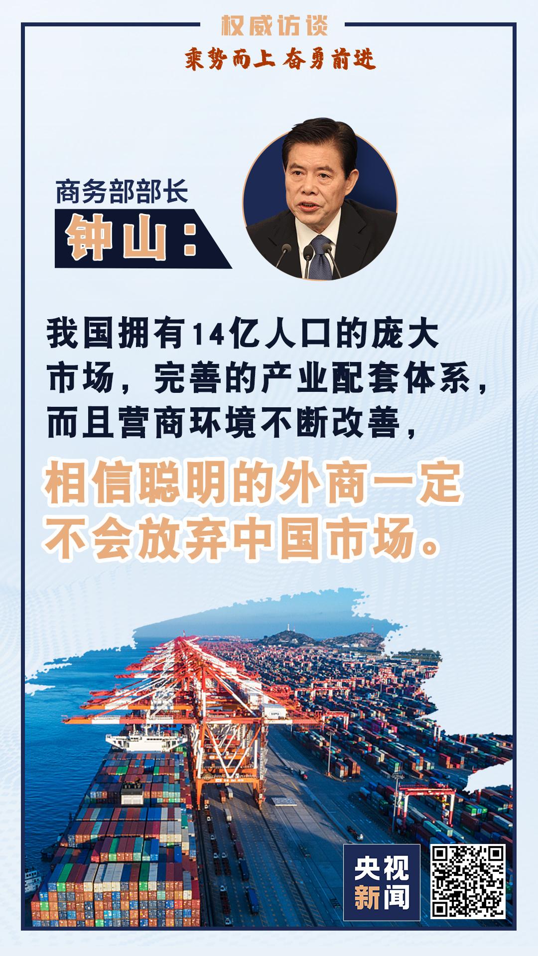 《【恒达娱乐平台注册】部长共话:中国经济下半年,准备这么干!》