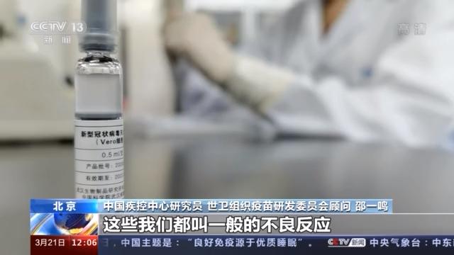 想接種疫苗卻擔心副作用? 專家為您答疑解惑