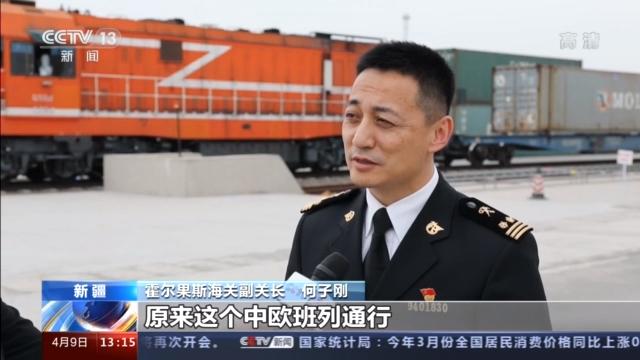 新疆双口岸进出境中欧(中亚)班列突破3000列
