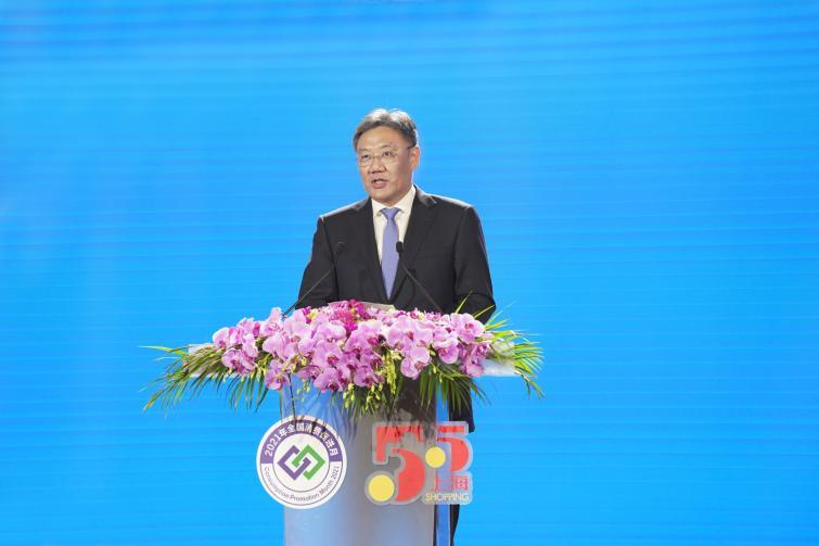 2021年全国消费促进月暨上海五五购物节在沪启动插图(2)