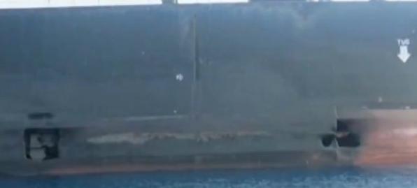 伊朗遭袭油轮照片公布 破洞清晰可见
