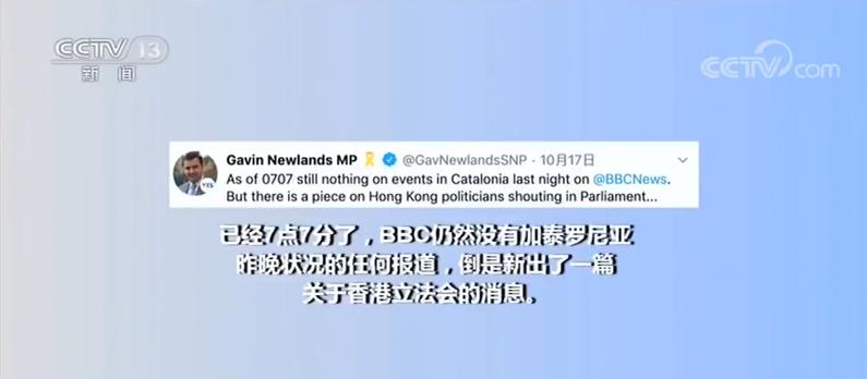 """加泰罗尼亚冲突持续 西方""""保持沉默"""" 双重标准昭然若揭"""