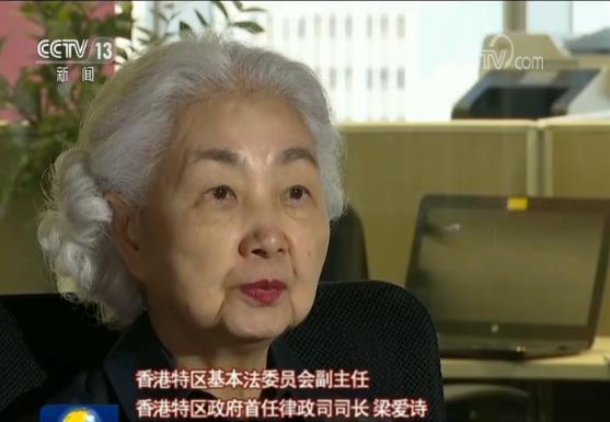《新闻联播》连续两日聚焦香港订立《禁止蒙面规例》 专家:合法合理合情